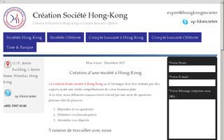 Hongkong Societes